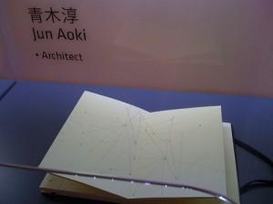 青木淳 - Architect