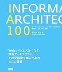 IA100