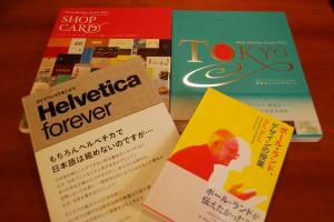BNNのデザイン本