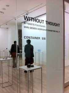 WITHOUT THOUGHT Vol. 11 CONTAINER