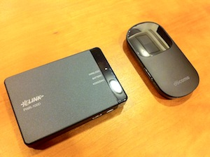 portable wifi tools