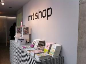 mt shop