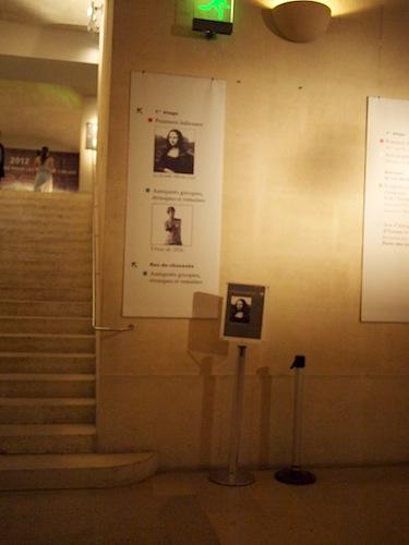 ルーブル美術館内の「モナリザはこちら」の表示