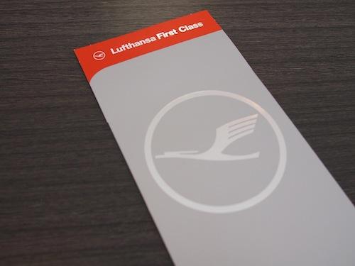 Lufthansa first class ticket