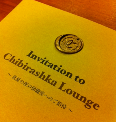 invitation card of Chibirashka Lounge