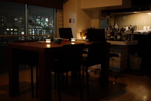 Chibirashka Lounge
