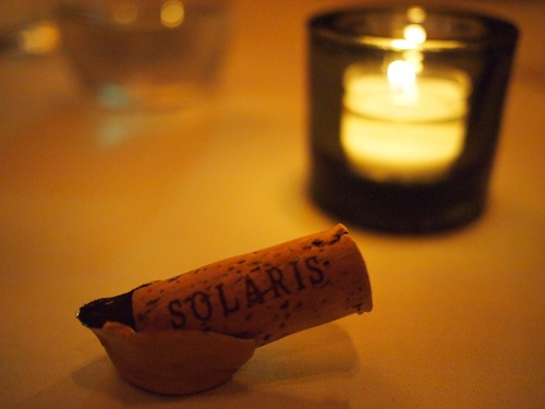 SOLARIS-japanese wine