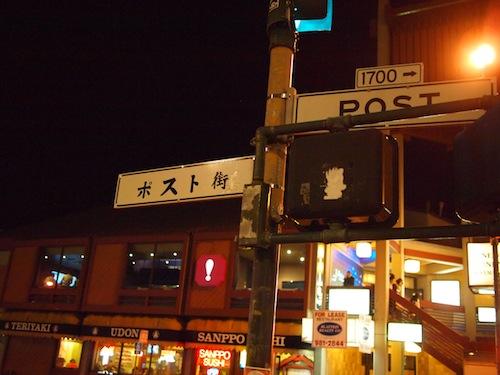 japan-town1