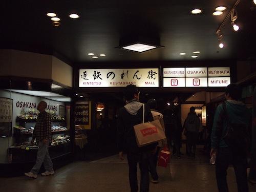 japan-town3