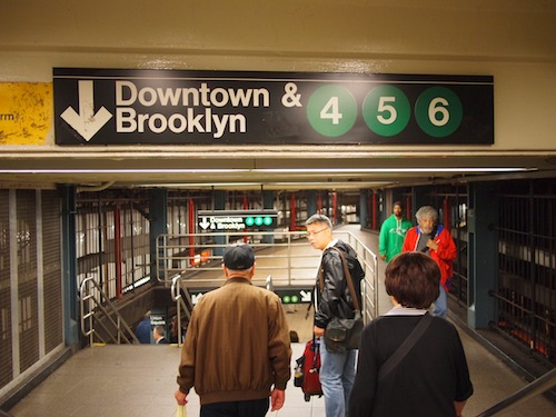 Line4か5に乗ってダウンタウンへ