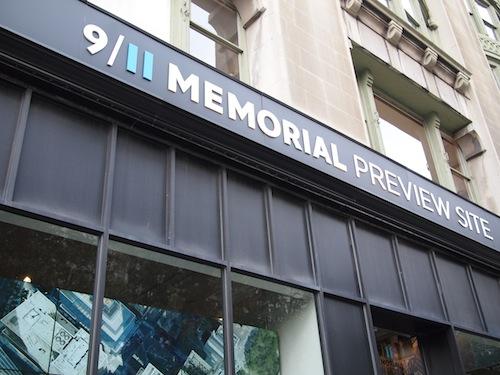 9.11 Memorial Preview Site