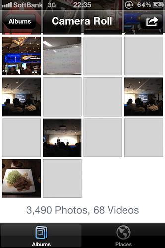 iPhone4Sカメラロールの不具合phase1