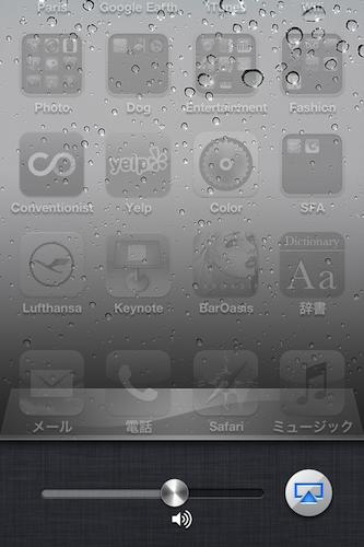 iPhone4Sのミラーリング設定