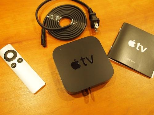 Apple TVの付属品