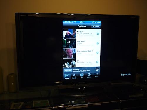 Apple TVでHuluを見る