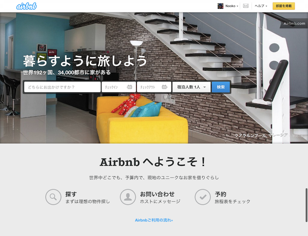 airbnb top