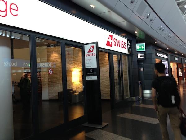 チューリッヒ空港のswiss lounge
