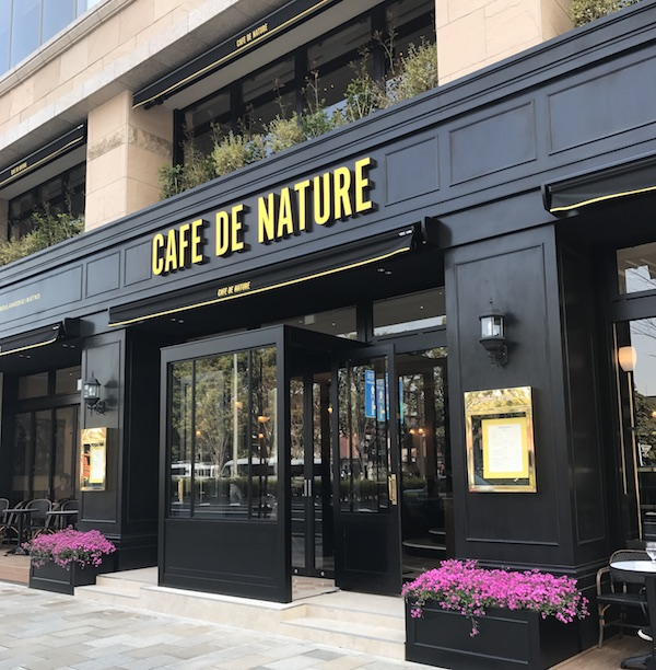 cafe de nature