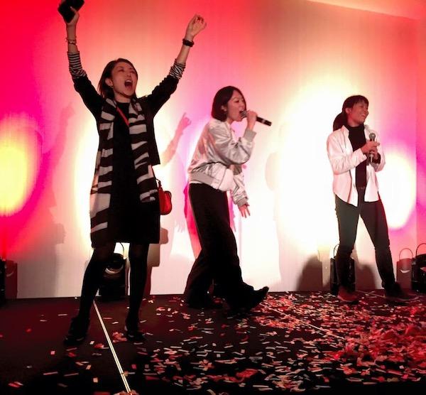 ias17 karaoke