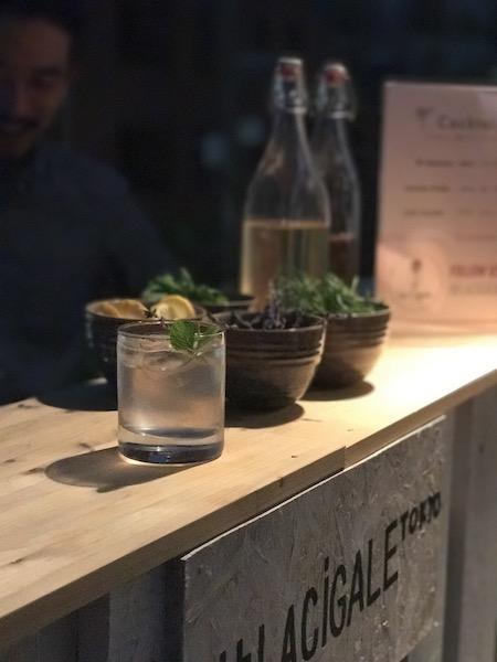 La Cigale Bar