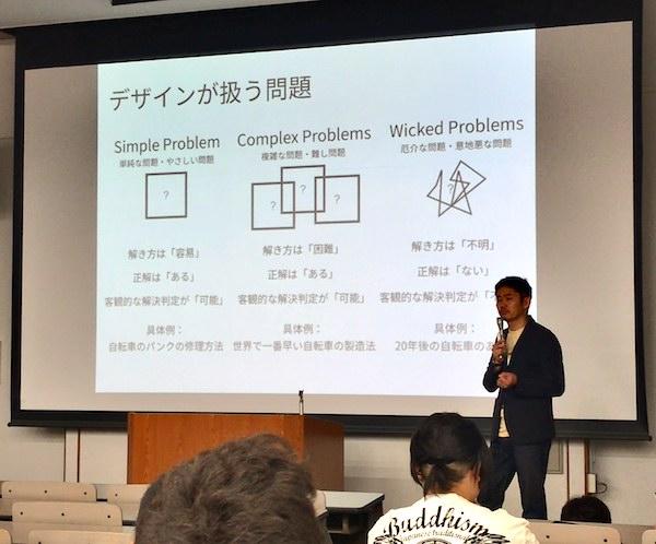 武蔵野美術大学オープンキャンパス